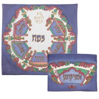 Yair Emanuel Painted Silk Afikoman Cover - Floral on Purple