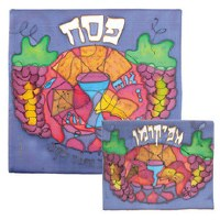Yair Emanuel Painted Silk Afikoman Cover - Grapes