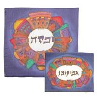 Yair Emanuel Painted Silk Afikoman Cover - Round Multicolor Jerusalem