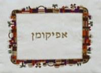 Yair Emanuel Embroidered Afikoman Bag - Jerusalem