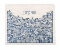 Yair Emanuel Afikoman Bag Full Embroidered Blue Jerusalem Design