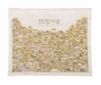 Yair Emanuel Afikoman Bag Full Embroidered Gold Jerusalem Design