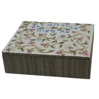 Yair Emanuel Embroidered Jewelry Box - Bat Mitzvah Flowers