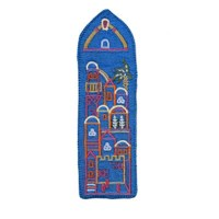 Yair Emanuel Embroidered Bookmark - Teal Jerusalem