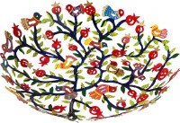 Yair Emanuel Bowl Laser Cut Hand Painted Small Size Birds Design