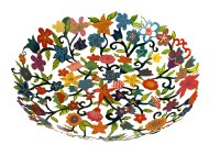 Yair Emanuel Bowl Small Laser Cut Hand Painted Flowers Design