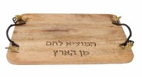 Yair Emanuel Challah Board Wood with Grape Branch Handles