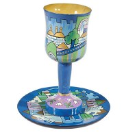 Yair Emanuel Wooden Kiddush Cup and Plate Set Blue Jerusalem Design