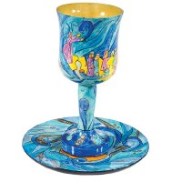 Yair Emanuel Wooden Kiddush Cup and Plate Set - Exodus
