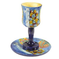 Yair Emanuel Wooden Kiddush Cup and Plate Set - Figures