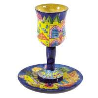 Yair Emanuel Wooden Kiddush Cup and Plate Set - Blue Jerusalem