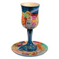 Yair Emanuel Large Wooden Kiddush Cup and Saucer - Jerusalem Night