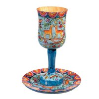 Yair Emanuel Large Wooden Kiddush Cup and Saucer - Oriental