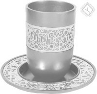 Yair Emanuel Anodized Aluminum Kiddush Cup Silver with Silver Lace