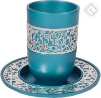 Yair Emanuel Anodized Aluminum Kiddush Cup Turquoise with Silver Lace