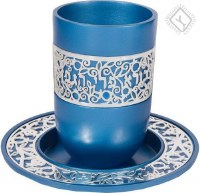 Yair Emanuel Anodized Aluminum Kiddush Cup with Silver Lace- Blue