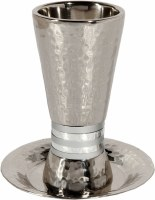 Yair Emanuel Hammered Nickel Cone Shaped Kiddush Cup with Silver Rings