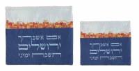 Yair Emanuel Tefillin Bag Microsuede Blue Designed with Multicolor Jerusalem Scene