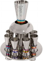 Yair Emanuel Hammered Nickel Wine Fountain with Cone Shaped Cups - Multicolor Rings