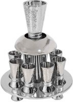 Yair Emanuel Hammered Nickel Wine Fountain with Cone Shaped Cups - Silver Rings