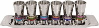 Yair Emanuel Hammered Nickel Cone Shaped Set of Six Liquor Cups - Multicolor Rings