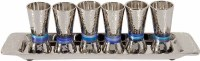 Yair Emanuel Hammered Nickel Cone Shaped Set of Six Liquor Cups - Blue Rings