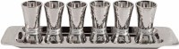 Yair Emanuel Hammered Nickel Cone Shaped Set of Six Liquor Cups - Silver Rings