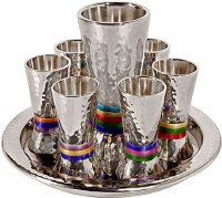 Yair Emanuel Kiddush Set Hammered Nickel Cone Shaped Designed with Multicolor Rings