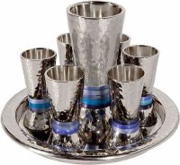 Yair Emanuel Hammered Nickel Kiddush Set Cone Shaped Blue Rings