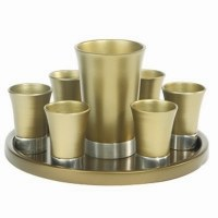 Yair Emanuel Anodized Aluminum Kiddush Set with Tray - Gold