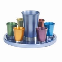Yair Emanuel Anodized Aluminum Kiddush Set with Tray - Multicolor