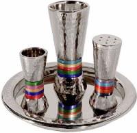 Yair Emanuel Hammered Nickel Cone Shaped Havdallah Set - Multicolor Rings