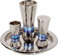 Yair Emanuel Hammered Nickel Cone Shaped Havdallah Set - Blue Rings