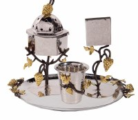 Yair Emanuel Havdallah Set 4 Pieces Hammered Metal with Grape Branches