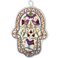 Yair Emanuel Small Embroidered Hamsa - Birds