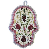 Yair Emanuel Embroidered Hamsa Small - Pomegranates