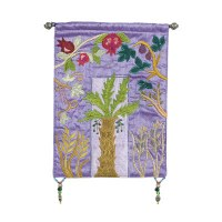Yair Emanuel Raw Silk Large Wall Hanging with The Seven Species Embroidery