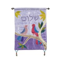 Yair Emanuel Raw Silk Large Wall Hanging with Shalom Embroidery