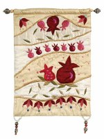 Yair Emanuel Raw Silk Large Wall Hanging with Pomegranate Embroidery