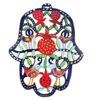 Yair Emanuel Painted Woodcut Hamsa - Pomegranates and Birds