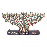 Menorah Pomegranate Tree Lazer Cut Designed by Yair Emanuel Lazer
