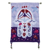 Yair Emanuel Raw Silk Small Wall Hanging - Blue Chamsa with Fish