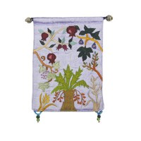 Yair Emanuel Raw Silk Small Wall Hanging with Seven Species Embroidery