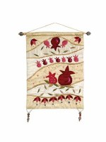 Yair Emanuel Raw Silk Small Wall Hanging with Pomegranate Embroidery