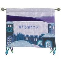 Yair Emanuel Small Horizontal Wall Hanging - Hebrew Jersalem Blue