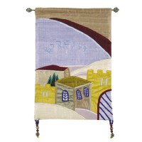 Yair Emanuel Small Vertical Wall Hanging - Hebrew Jerusalem Colored