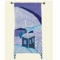 Yair Emanuel Small Vertical Wall Hanging - English Jerusalem Blue