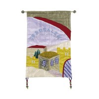 Yair Emanuel Small Vetical Wall Hanging - English Jerusalem Multicolored