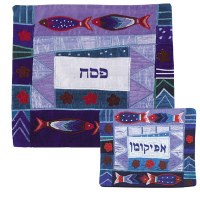 Yair Emanuel Raw Silk Matzah Cover - Fish on Purple
