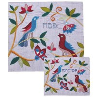 Yair Emanuel Raw Silk Matzah Cover - Birds on Blue